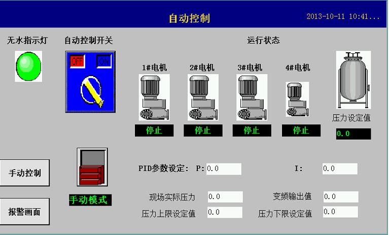 7kf02热电阻接线图